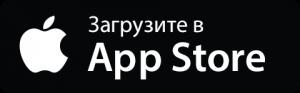 Приложение Яндекс.Погода на IOS